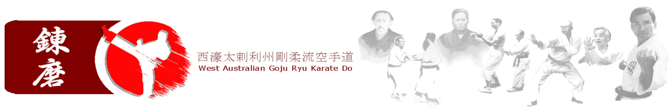 Karate Perth Western Australia WA Martial Arts Self Defence Defense Goju
